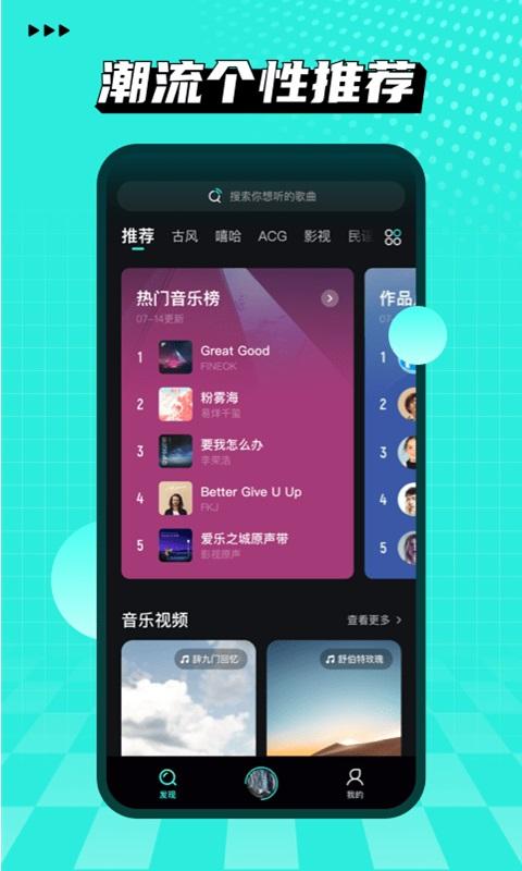 图片[3]-波点音乐_全网歌曲免费听!免VIP会员_无广告_酷我音乐旗下正版APP-机核元素 - yangshader.com