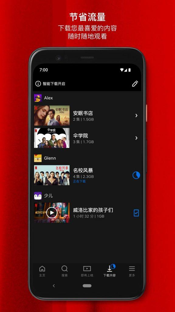图片[3]-Netflix网飞-Google版APP下载链接-你想要找到全球最受欢迎的电视节目和电影?它们都在Netflix奈飞上!-机核元素 - yangshader.com