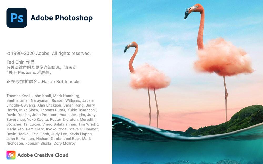 图片[1]-Adobe Photoshop 2018~2021全版本Mac版 PS免激活中文版下载-机核元素 - yangshader.com